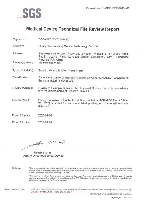 CE认证证书.png